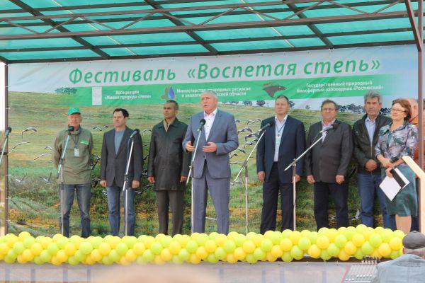 Официальное открытие фестиваля в Кундрюченской
