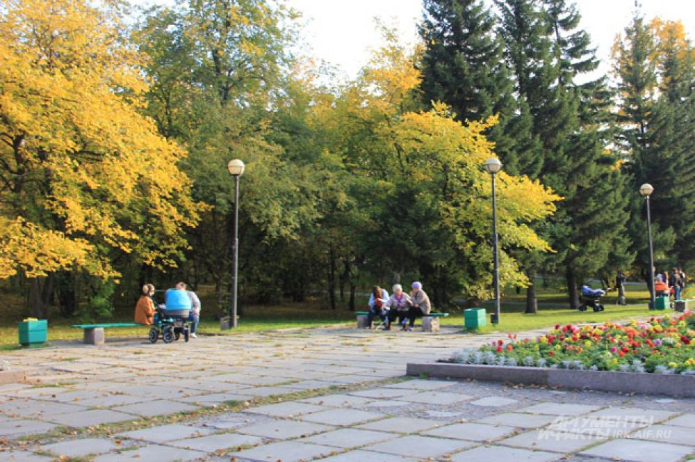 Иркутский парк.