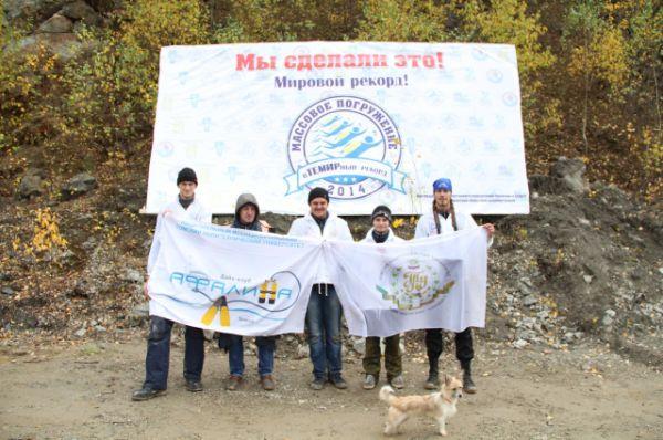 Сибирякам удалось побить рекорд москвичей.