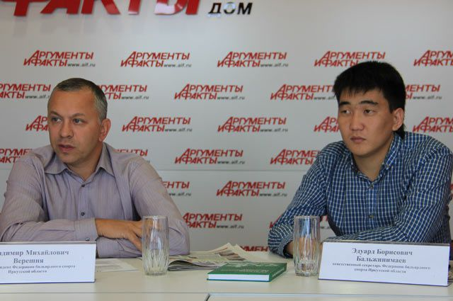 Владимир Верешня и Эдуард Бальжинимаев