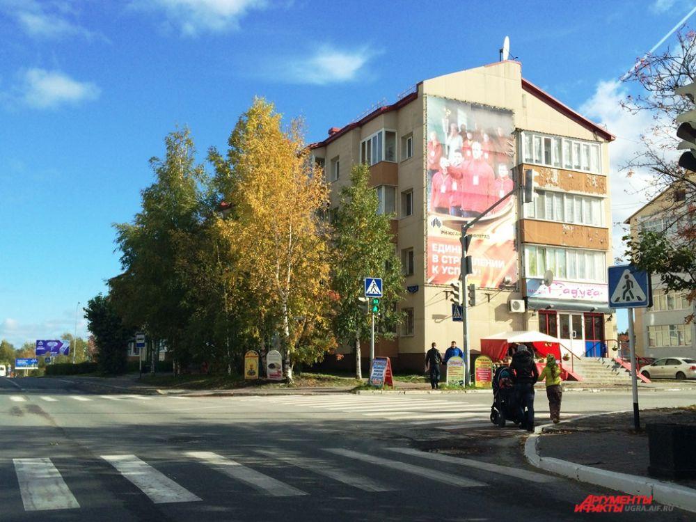 На улице Чехова недалеко от Югорского университета также чувствуется осенняя пора.