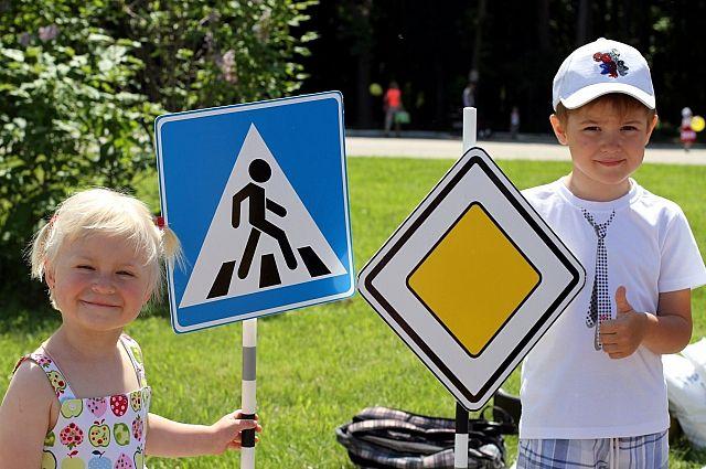 Детей в школе будут учить правилам дорожного движения.