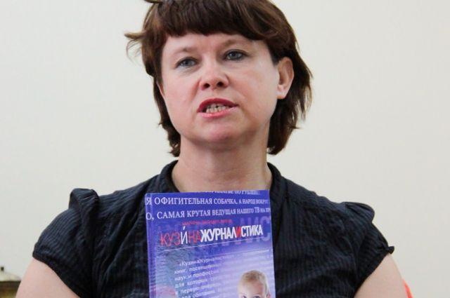 Книгу Марины Загидуллиной признали лучшим пособием в медиаобразовании