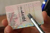 Тем, кто был лишен права управления транспортным средством, придется снова сдавать экзамены.