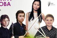 Молодые музыканты выступят на омской сцене.