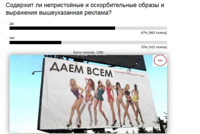 Реклам ночного клуба атлантида ночной клуб в тамбове