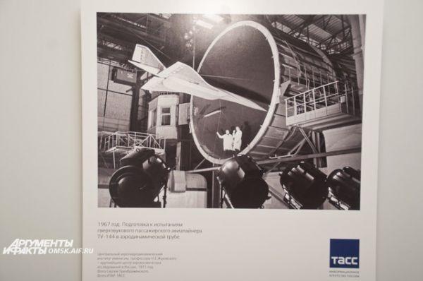Выставка фотографий ИТАР-ТАСС «С нами новость становится событием».