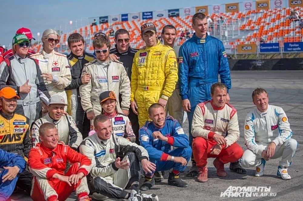 Российская сборная перед стартом.