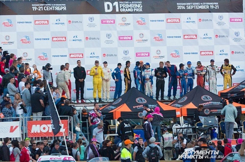 Перед вручением наград на подиум вышли все ТОП-16 гонщиков.