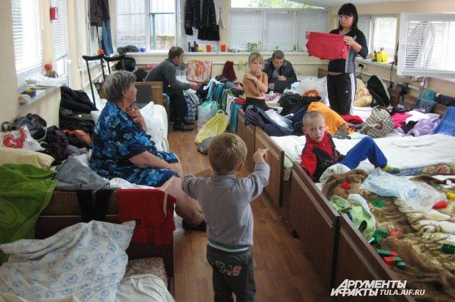16 детей оказались в тяжёлых условиях