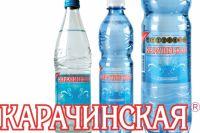 Минералка «Карачинская» по праву считается одной из самых лучших.