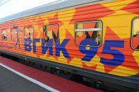 «Кинопоезд ВГИК-95» прибыл в Ярославль.