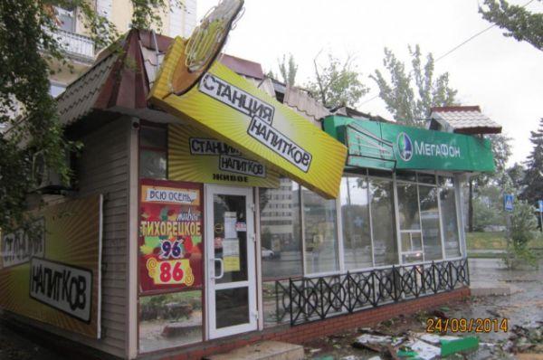 Последствия штормовых порывов ветра на пл. Ленина Ростова-на-Дону.