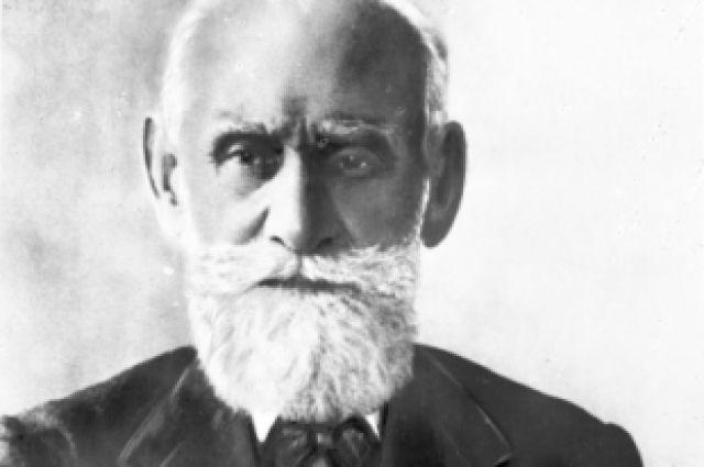 Иван Павлов.