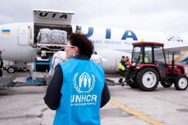 Помощь ООН