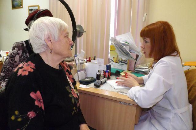 В Екатеринбурге пройдет день открытых дверей по проблеме деменции