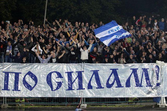 Поддержать команду в кубковом матче пришло более шести тысяч болельщиков.