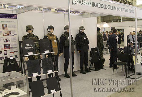 Выставка вооружения в Киеве