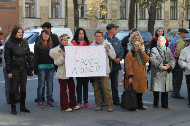 Акция протеста у здания НБУ в Киеве