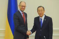 Яценюк и Пан Ги Мун