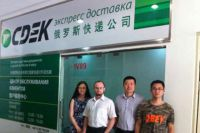 Новый офис компании СДЭК в Китае.