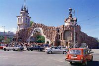 Центральный вход в Московский зоопарк.