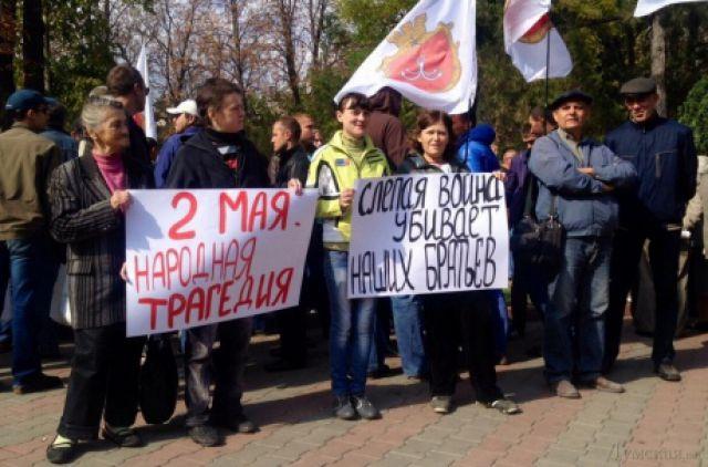 Марш мира в Одессе