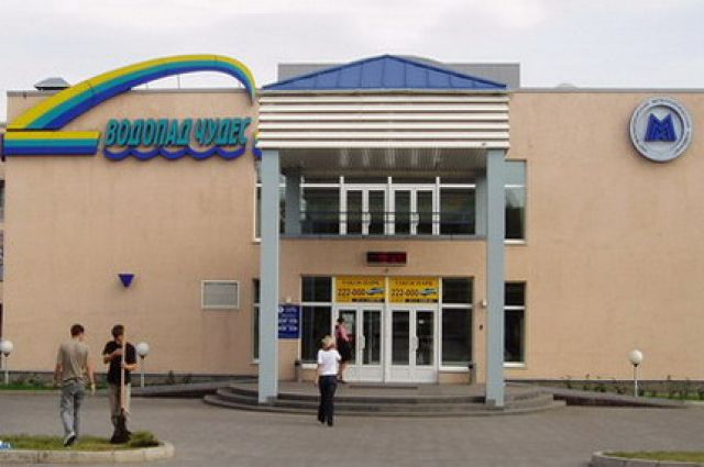 Прокуратура требует запретить купание детей в аквапарке «Водопад Чудес»