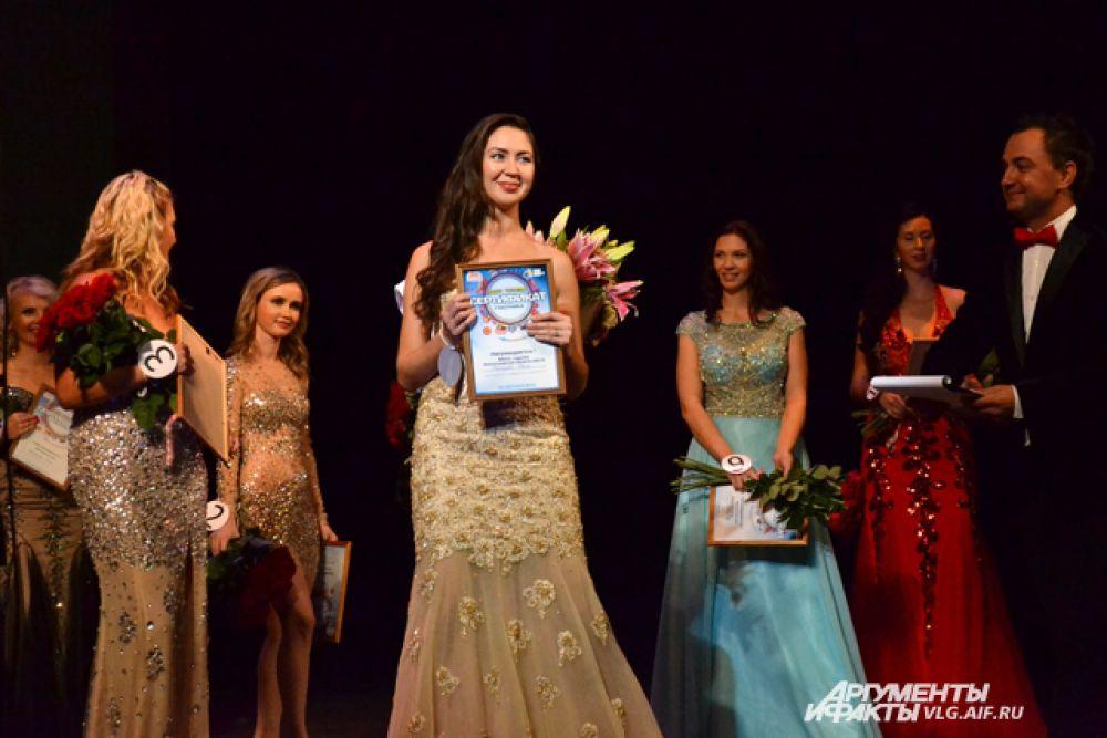 Главный титул и сертификат от загородного клуба «Рублевка» завоевала Юлия Баширова.