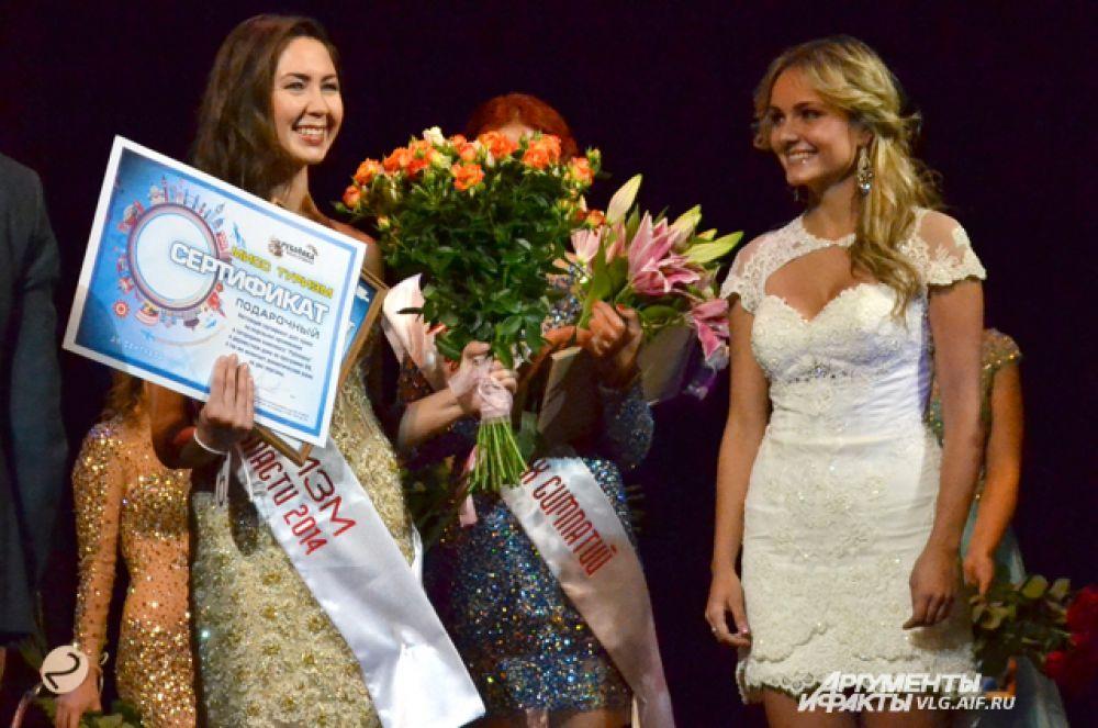 «Мисс туризм-2014» Юлия Баширова и «Мисс туризм-2013» Екатерина Маньковская.