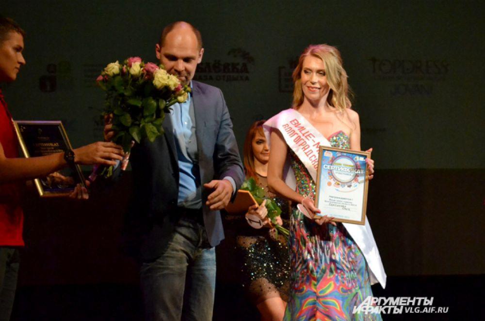 «Вице Мисс Туризм» стала Ольга Колпикова.