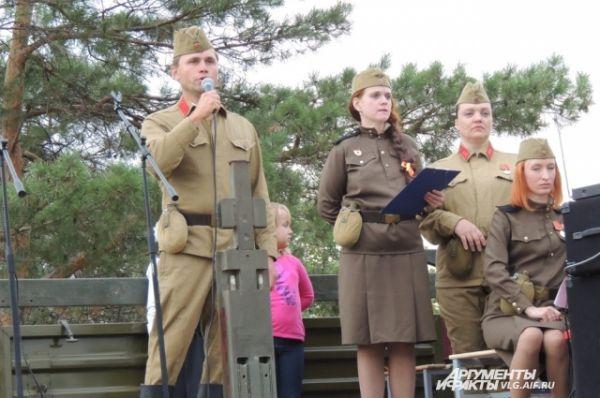 …и послушать песни военных лет.
