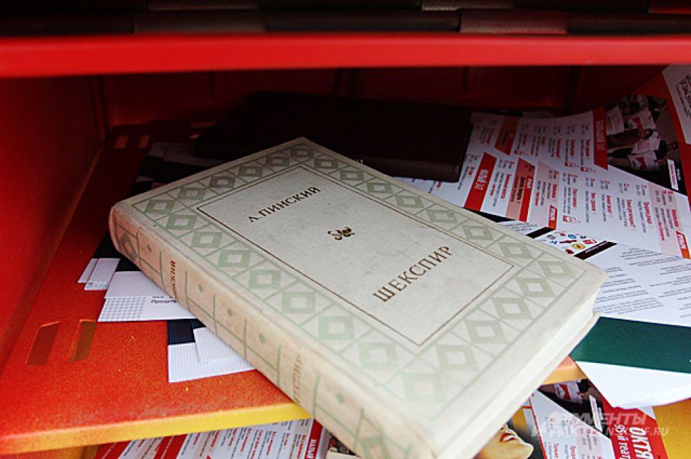 Похоже, сюда будут складывать не только книги, но и другую печатную продукцию.