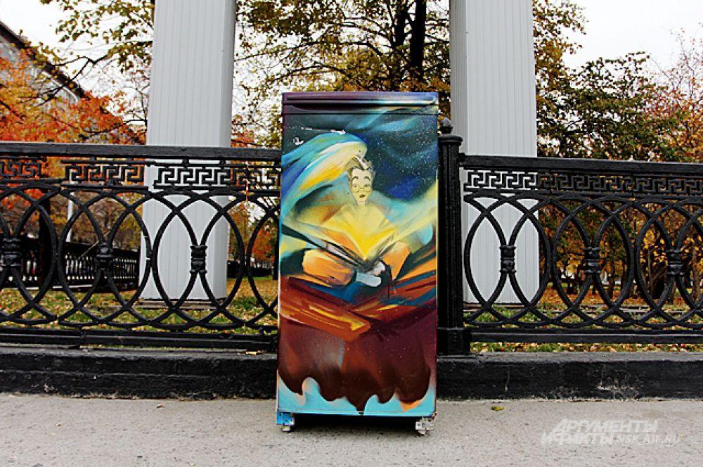 Если горожане оценят задумку, в следующем году такие холодильники появятся по всему городу.