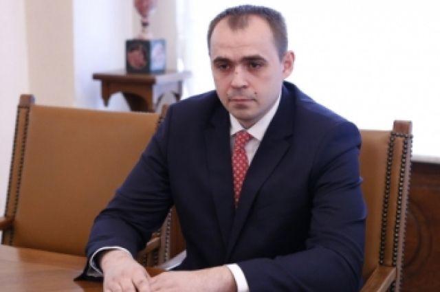 Андрей Мисюра назначен министром промышленности региона