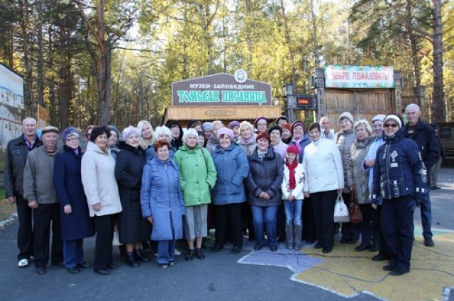 40 ветеранов компании посетили музей-заповедник «Томская писаница».