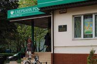 Сбербанком осуществляются корреспондентские отношения с семью ведущими банками Монголии и Китая.