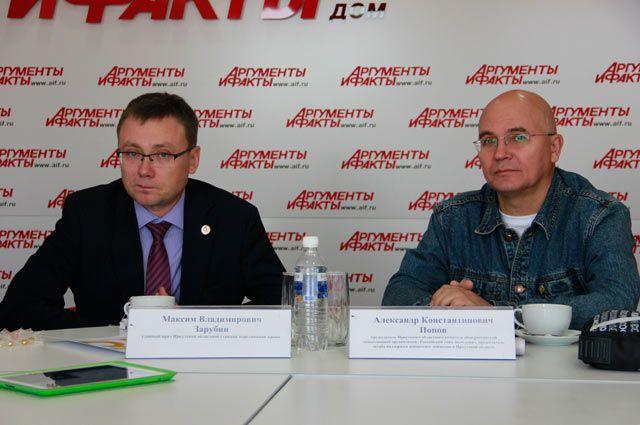 Максим Зарубин и Александр Попов
