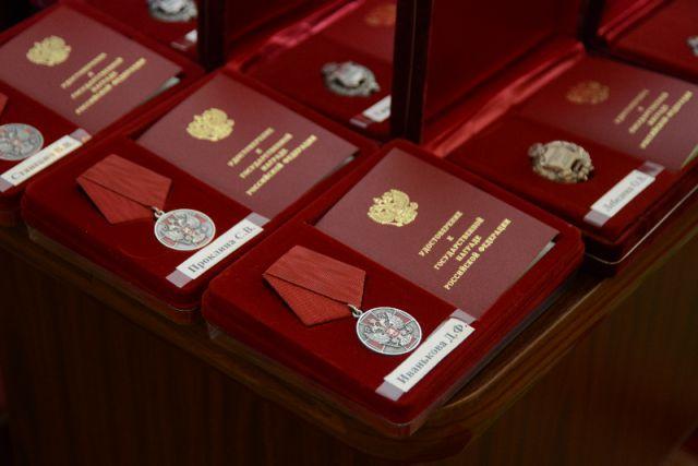 Почетные награды