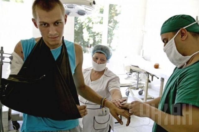 Раненые в зоне АТО