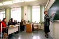 Сегодня зарплата учителя зависит не только от его знаний, но и от успехов учеников.