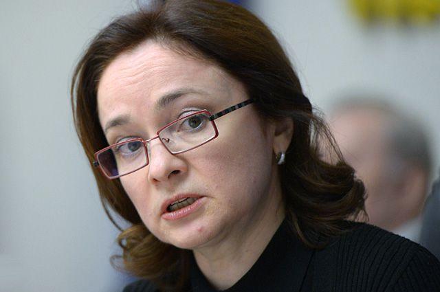 Э. Набиуллина, председатель ЦБ РФ.