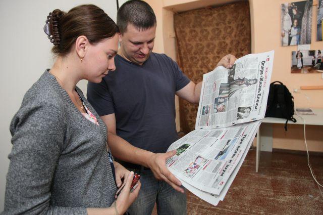 «АиФ-Челябинск» приглашает своих читателей на день подписчика