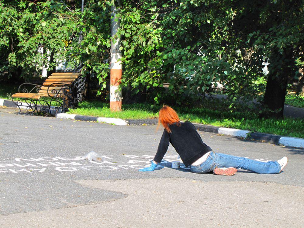 На асфальте появились мудрые высказывания Ивана Александровича Гончарова