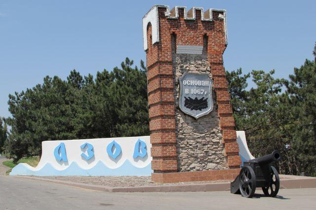 В Азове править городом теперь будут два чиновника