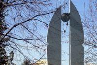 Монумент «Покорителям атома».