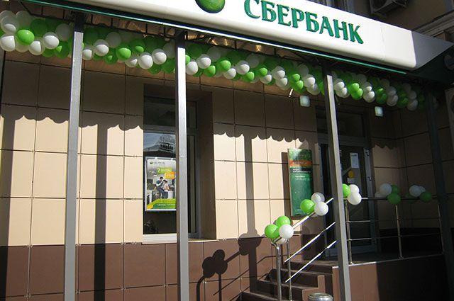 Арсений Белоглазов – заместитель председателя Сбербанка в Западной Сибири