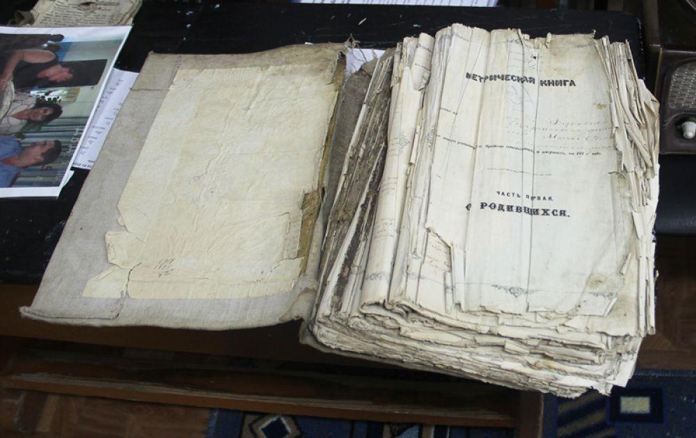 Метрическую книгу позапрошлого века нашли на чердаке…