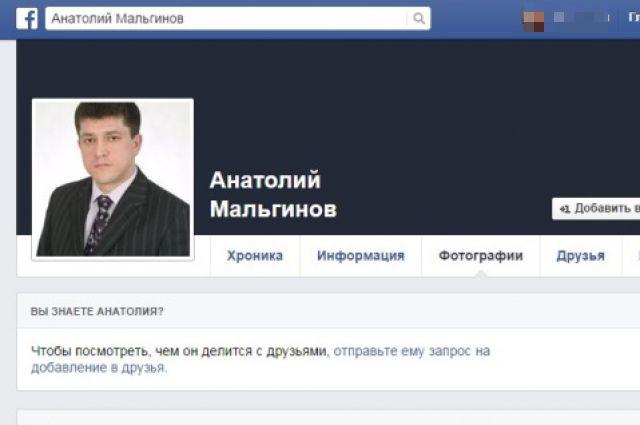 Личные страницы Анатолий Мальгинов имеет во всех известных соцсетях.