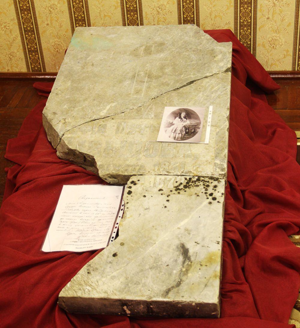 Надгробие Софьи Петровны Давыдовой
